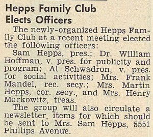 Fifty years before Facebook, my family had a club!  (Source:  Pittsburgh Jewish Criterion, 1/14/1955)