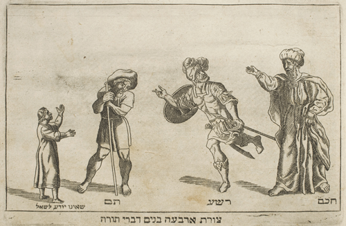 Illustration of the Four Sons from a 1695 Haggadah printed in Amsterdam